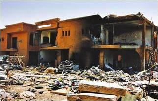 الجرائم الإرهابية أحدثت أضرارا كبيرة في الأنفس والممتلكات