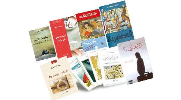 97659d281bc18 الدين والسياسة والجنس في الروايات السعودية
